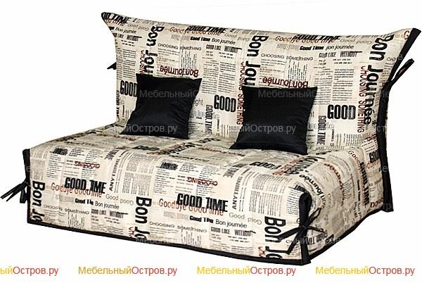 Раздвижной диван в Московск.обл с доставкой