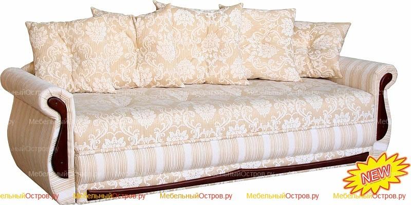 Купить хороший диван в москве отзывы