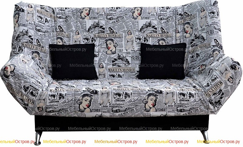 Купить диван кляк кляк в Москве с доставкой