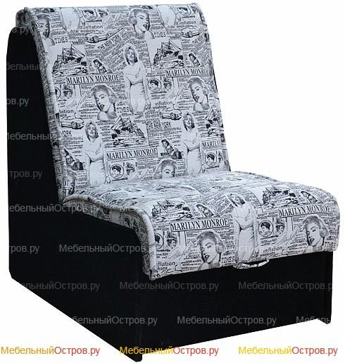 Кресло-кровать аккордеон МО103