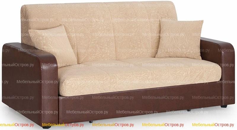 Кресло-кровать аккордеон Альбион