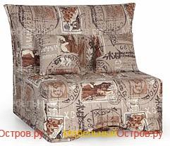 Кресло-кровать аккордеон Август