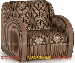 Кресло-кровать аккордеон Феникс