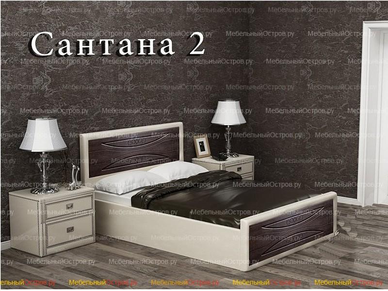 Сантана 2