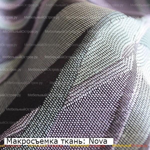 Жаккард Nova